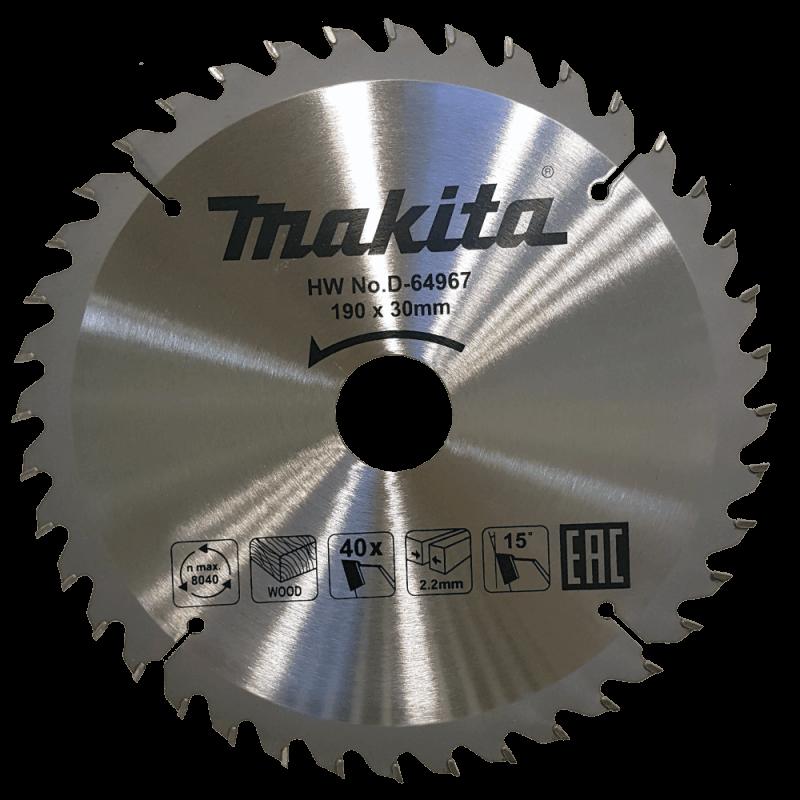 Pjovimo diskas medžiui MAKITA 190x30mm 40T